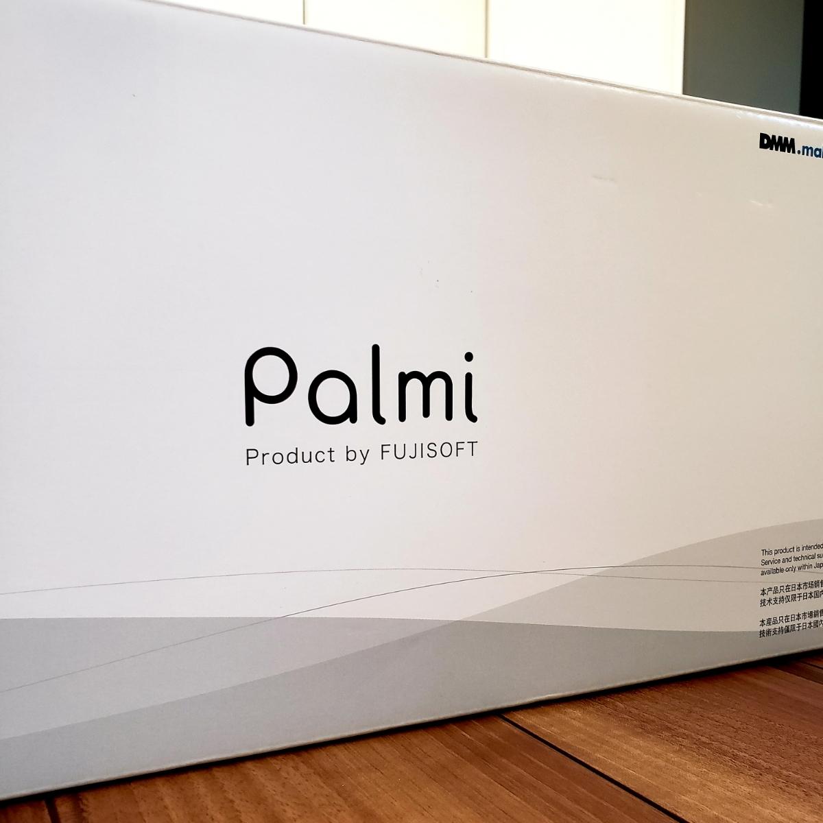 【美品・送料無料・即決あり】DMM make ROBOTS/FUJISOFT Palmi(パルミー) 二足歩行ロボット PRT-D004JW 購入価格32万円_画像10