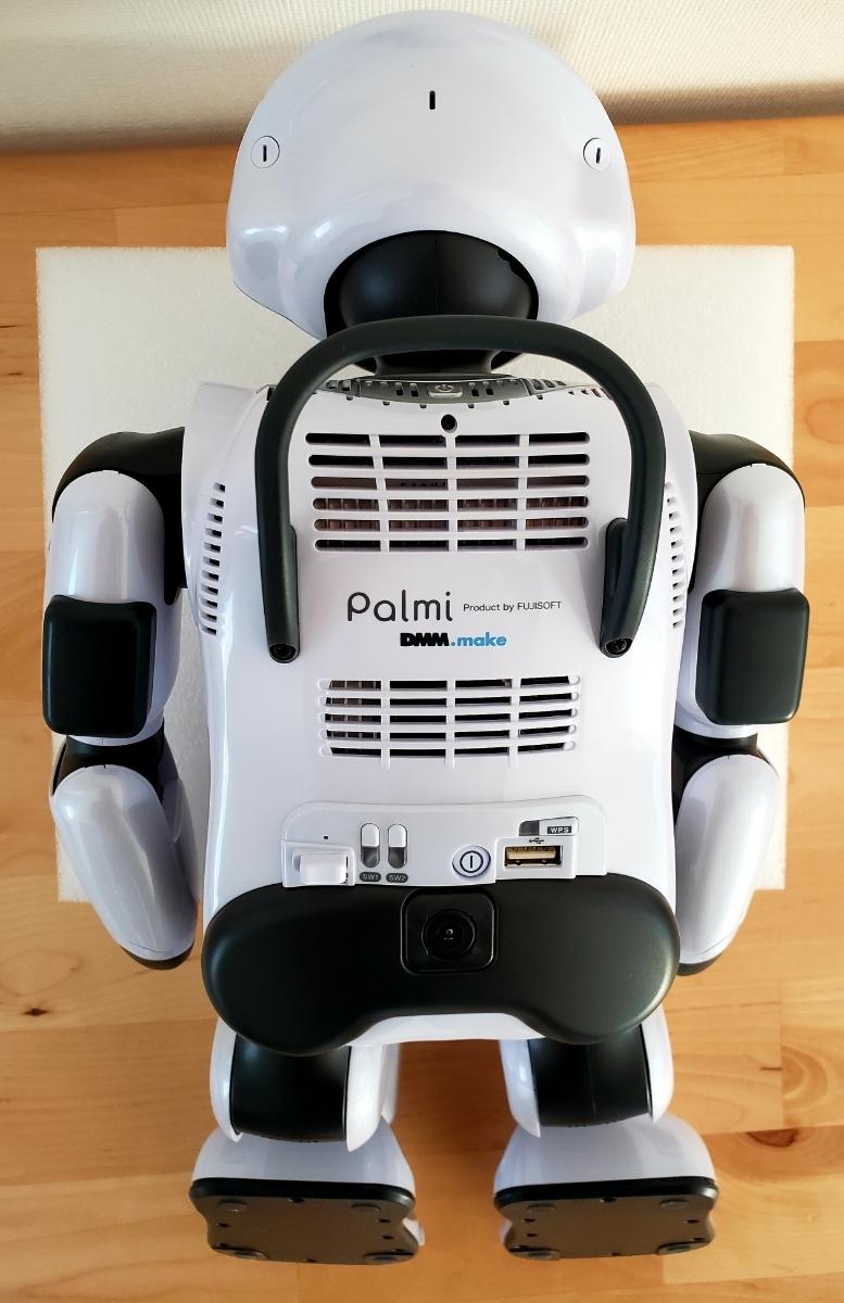【美品・送料無料・即決あり】DMM make ROBOTS/FUJISOFT Palmi(パルミー) 二足歩行ロボット PRT-D004JW 購入価格32万円_画像2