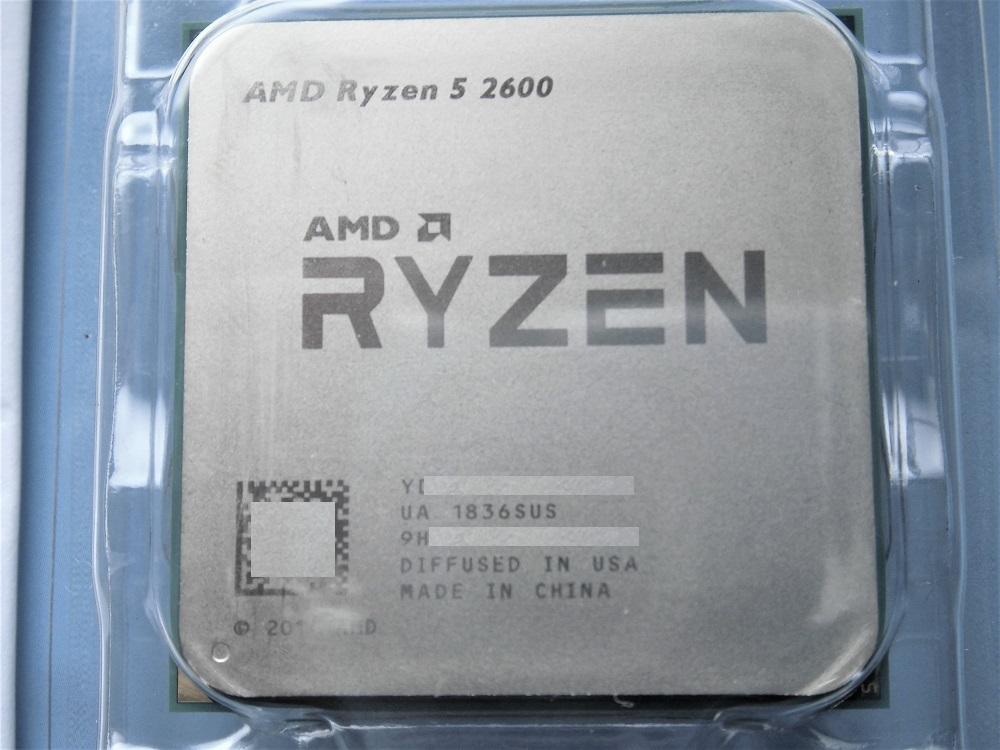 AMD CPU Ryzen 5 2600 (6コア,12スレッド 3.4GHz-3.9GHz) / CPUクーラー、元箱なしで発送は185円_画像2