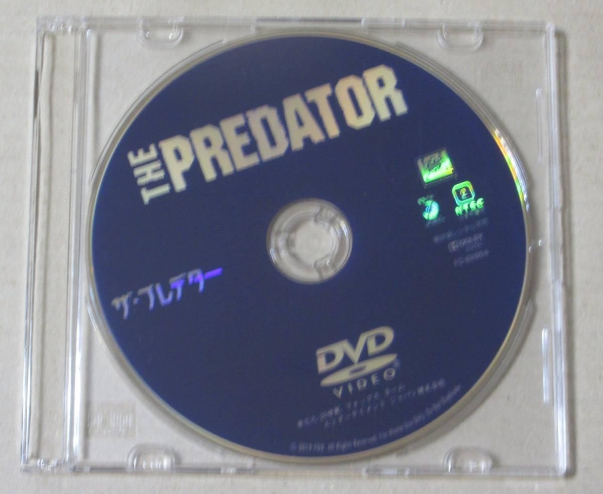 1円~DVDのみ/ザ・プレデター /シェーンブラック(アイアンマン3)プレデターと人類の戦いを描く究極のサバイバル・ディスク未再生