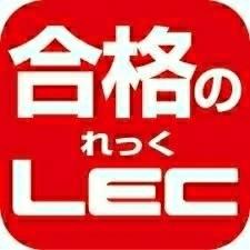宅建合格!【LEC】【東京リーガルマインド】【18分野別】【コレだけ演習総まとめ講座】【DVD】【2019年対応資料付】【令和】【宅建士】_画像6