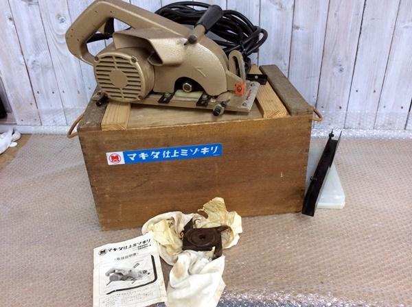 【H-3628】 中古 makita マキタ 仕上げミゾキリ 3800N-A 付属品有 動作品_画像1