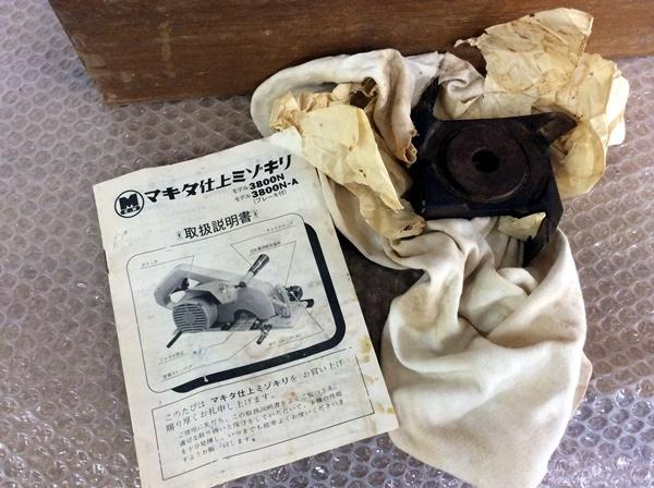 【H-3628】 中古 makita マキタ 仕上げミゾキリ 3800N-A 付属品有 動作品_画像2