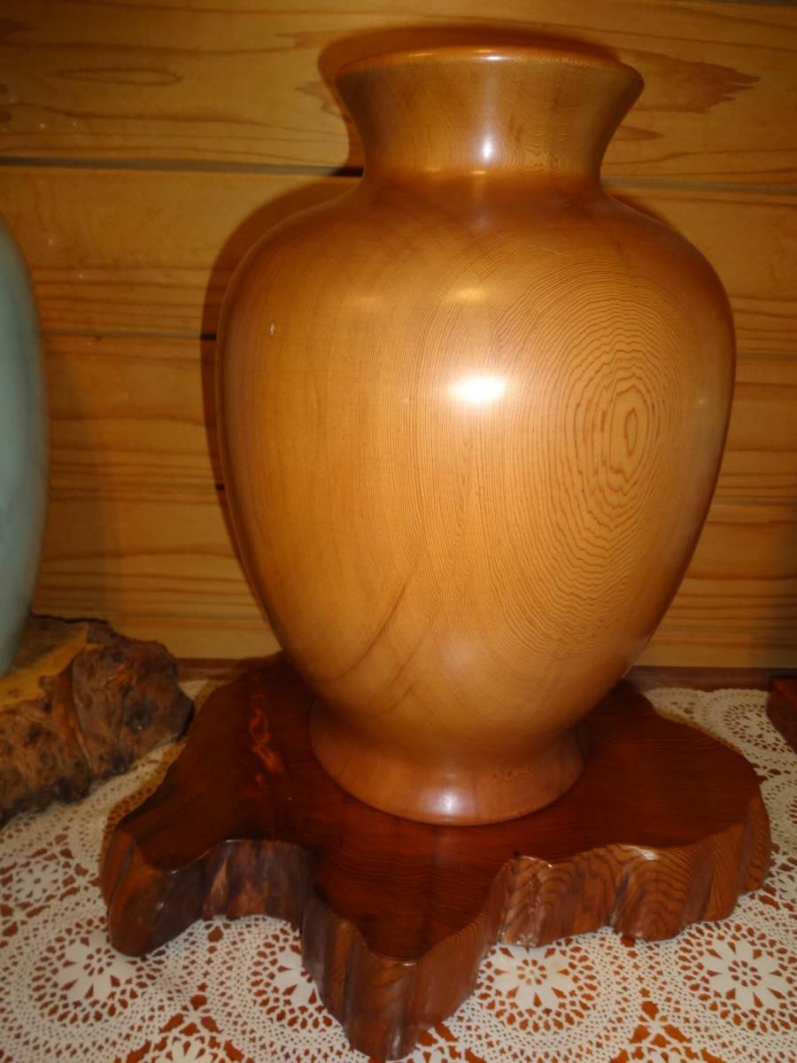 美しい屋久杉壺 希少 奇麗な絶品です  寸法(約)H:355㎜ (台含む) 径:220㎜ 上口径:120㎜ 送料無料