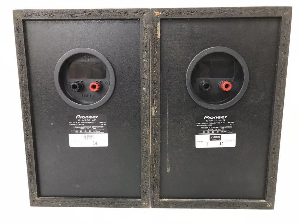 R051607 Pioneer システムコンポ・スピーカー セット T-N901/PD-N901/A-N701/S-N701 通電OK 難あり_画像5