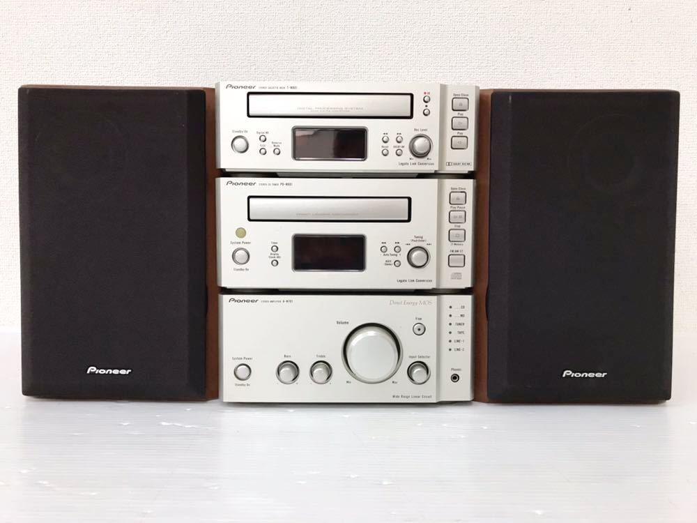 R051607 Pioneer システムコンポ・スピーカー セット T-N901/PD-N901/A-N701/S-N701 通電OK 難あり