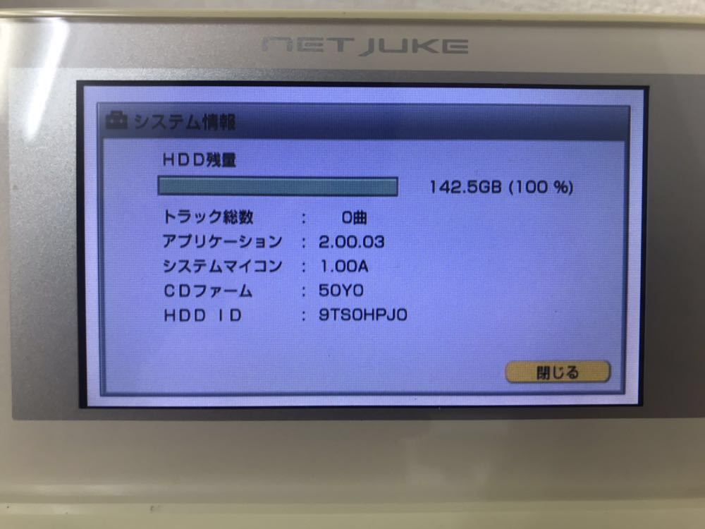 R052004 SONY ソニー ネットジューク HDDコンポ HCD- D500HD・スピーカー SS-D500HD 通電OK 音出し確認済み 初期化済み_画像10
