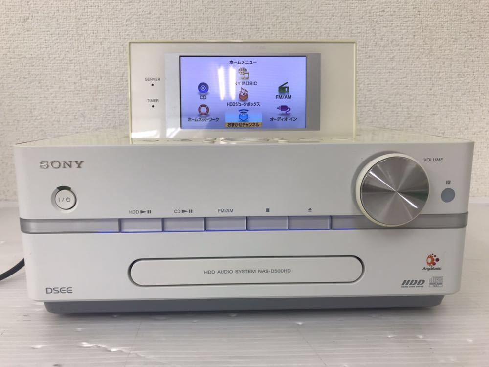 R052004 SONY ソニー ネットジューク HDDコンポ HCD- D500HD・スピーカー SS-D500HD 通電OK 音出し確認済み 初期化済み_画像4