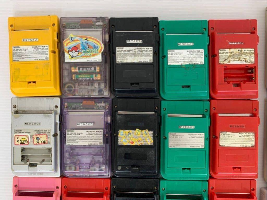 P052402 Nintendo ニンテンドー GAME BOY ゲームボーイ15台 ゲームボーイポケット15台セット 合計30台 ジャンク_画像9