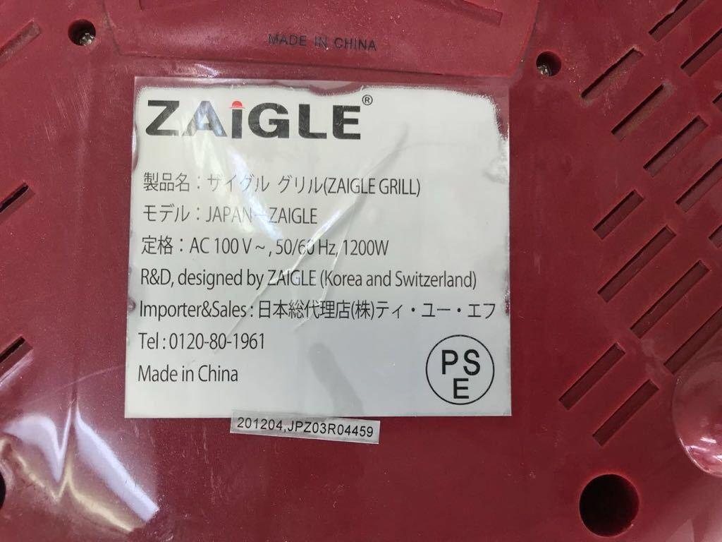 131.h052009 ザイグル 赤外線サークルロースター JAPAN-ZAIGLE 動作確認済み レッド_画像7