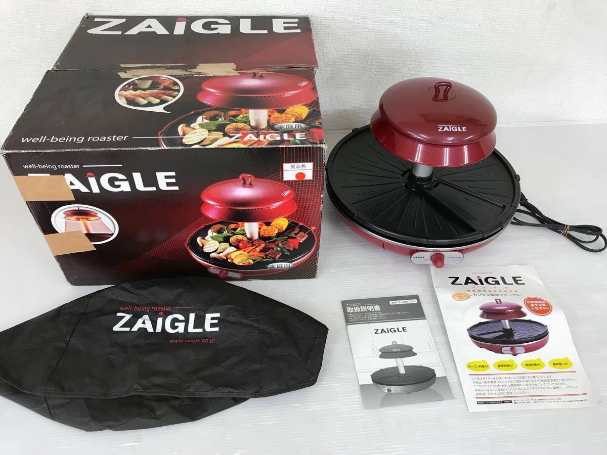 131.h052009 ザイグル 赤外線サークルロースター JAPAN-ZAIGLE 動作確認済み レッド