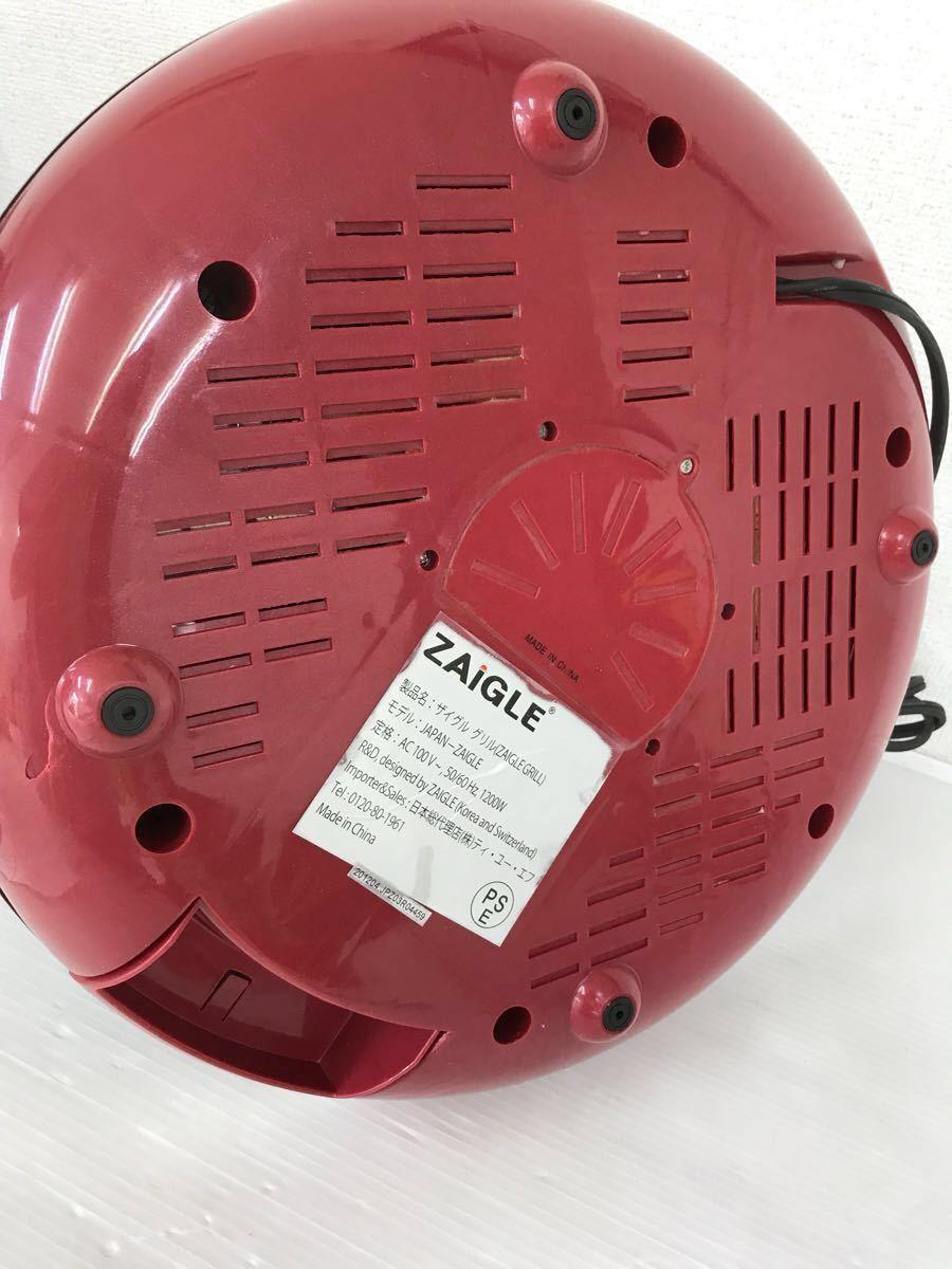 131.h052009 ザイグル 赤外線サークルロースター JAPAN-ZAIGLE 動作確認済み レッド_画像8