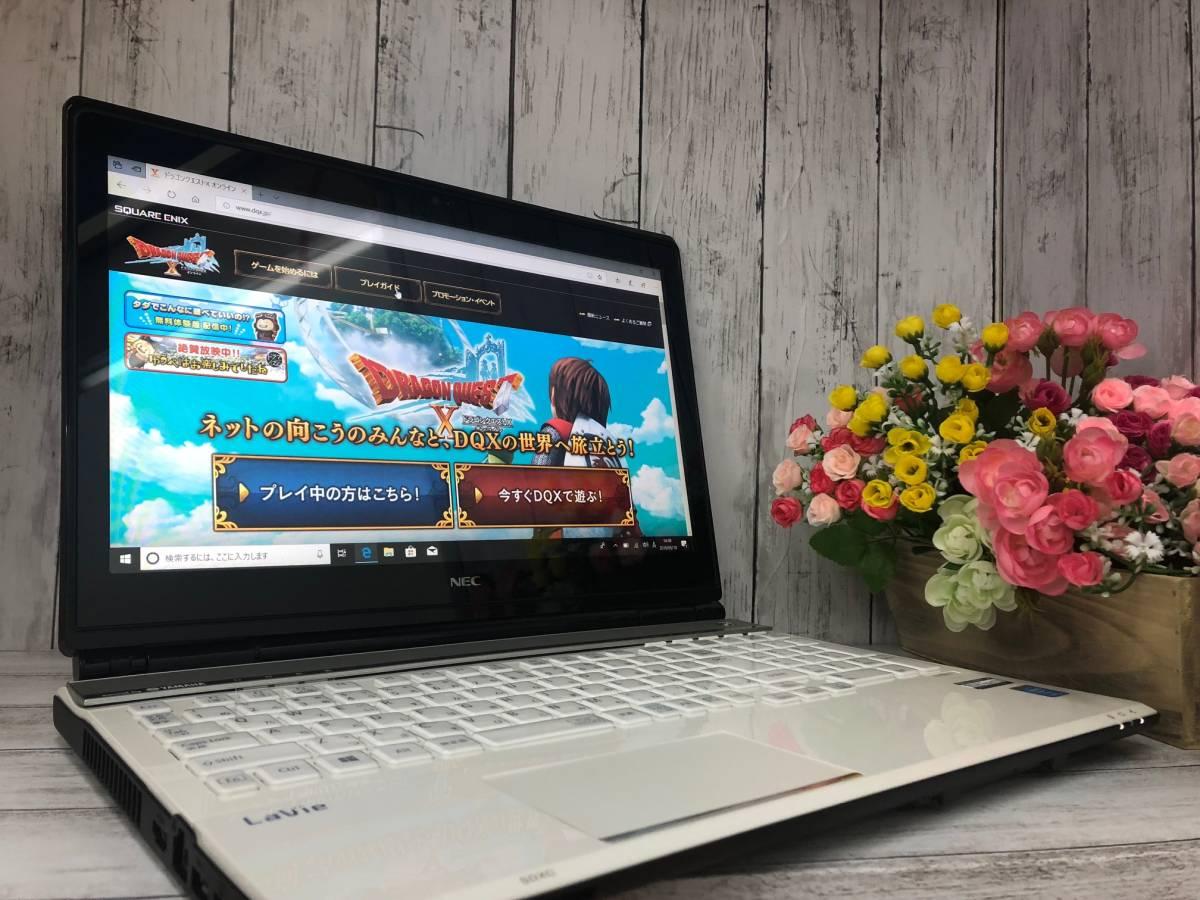 【美品+爆速大容量SSD+タッチパネル】Windows10☆NEC LL750☆最強 i7-4700MQ☆新品SSD 512GB☆メモリ8GB☆Webカメラ☆DVD☆USB3.0☆