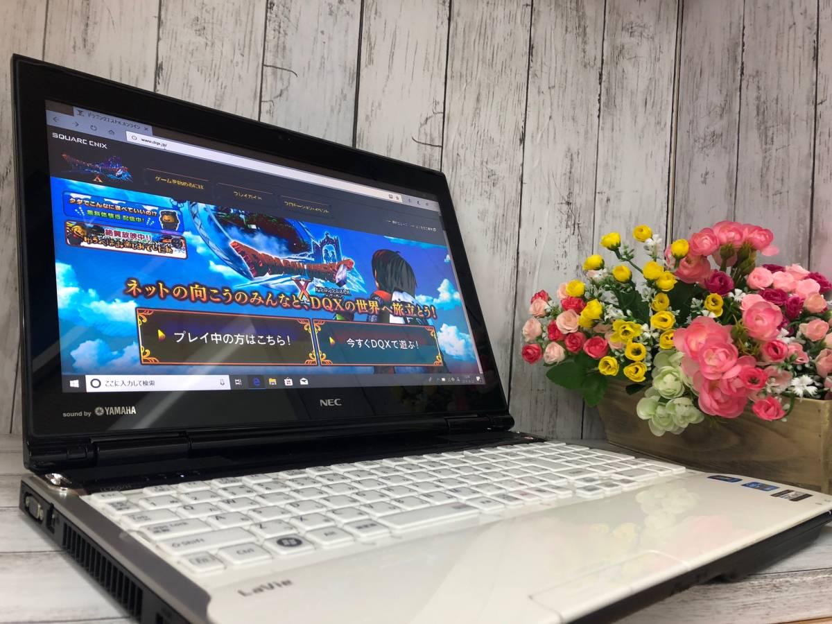 【美品★爆速大容量SSD★最強第3世代★White】Windows10☆NEC Lavie☆Core i7-3610QM(Ivy Bridge)☆新品SSD512GB☆メモリ8GB☆DVD☆USB3.0