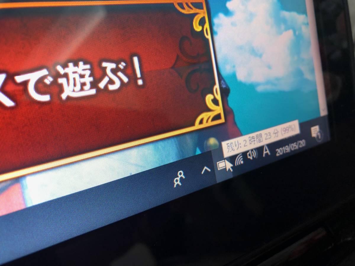 【美品★爆速大容量SSD★最強第3世代★White】Windows10☆NEC Lavie☆Core i7-3610QM(Ivy Bridge)☆新品SSD512GB☆メモリ8GB☆DVD☆USB3.0_画像6