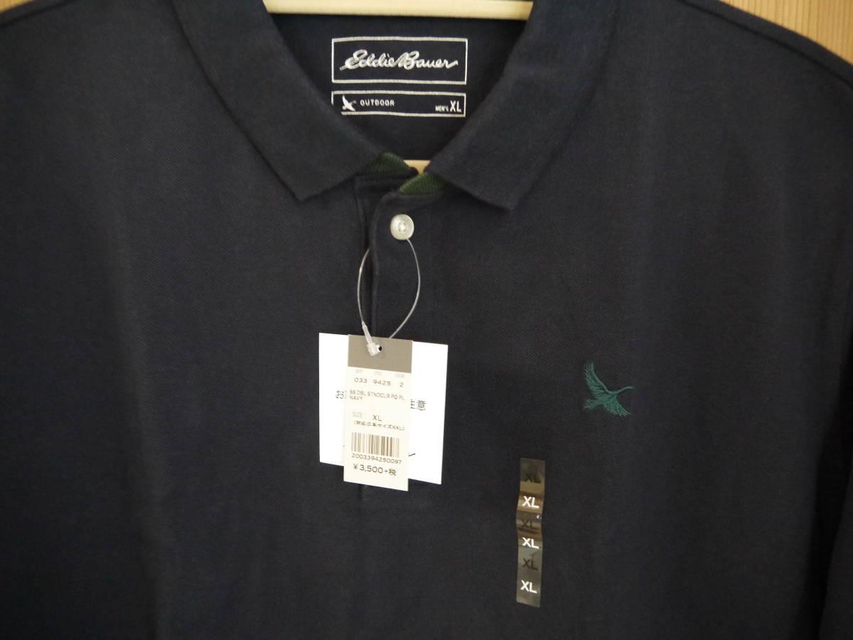 エディーバウアーの半袖ポロシャツ(新品・タグ付き)_画像3