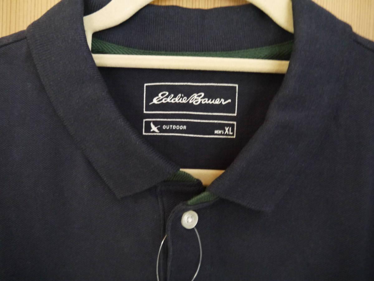 エディーバウアーの半袖ポロシャツ(新品・タグ付き)_画像4