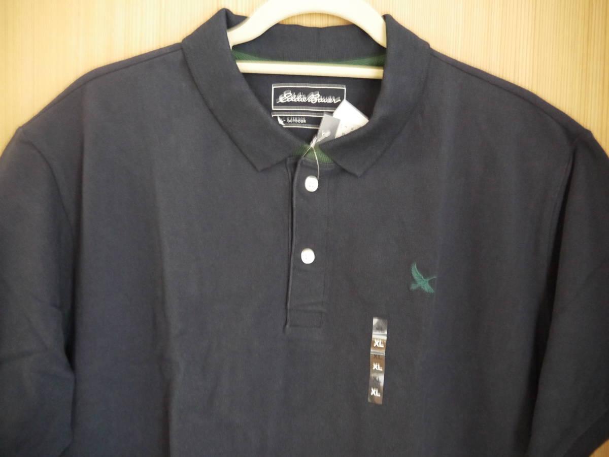 エディーバウアーの半袖ポロシャツ(新品・タグ付き)_画像5