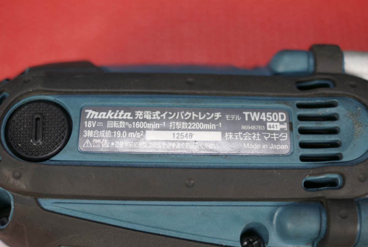 # マキタ makita 中古品 18V充電式インパクトレンチ (バッテリー無)最大締付トルク380N・mの高トルクモデル TW450D TW450DRFX_画像5