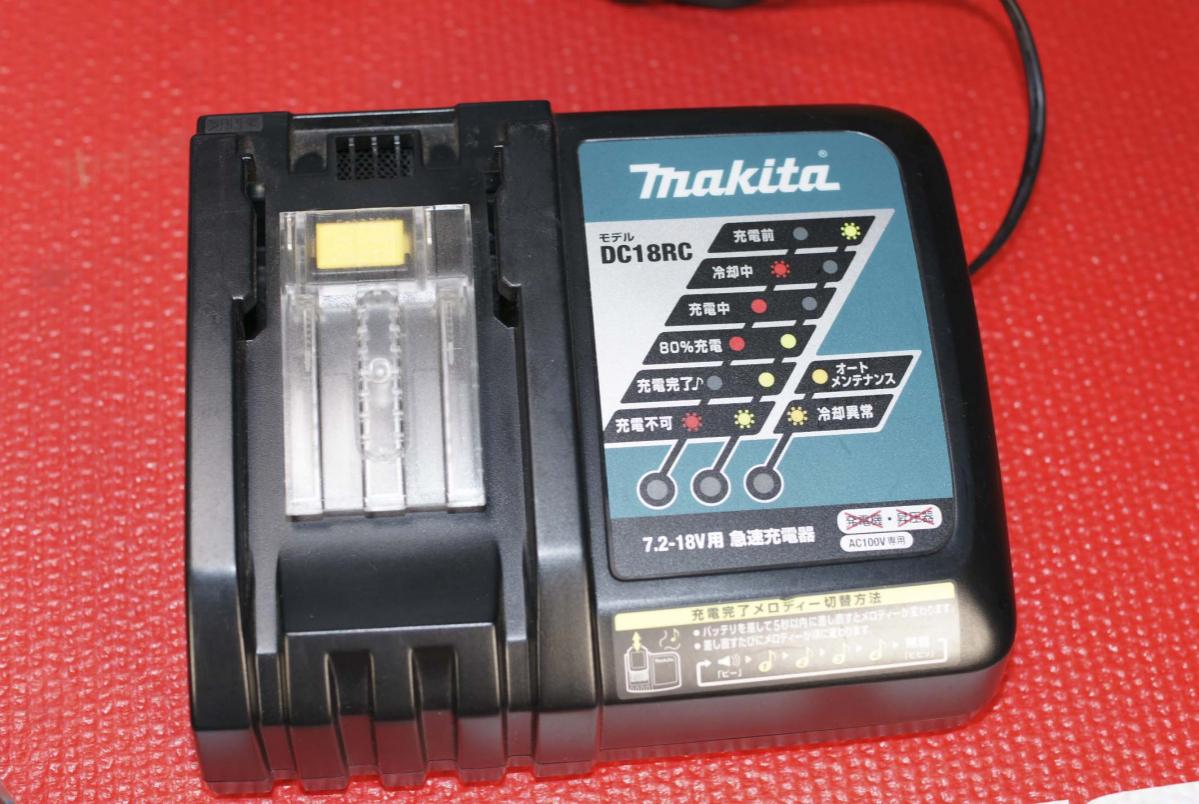 # マキタ makita 中古品 18V充電式インパクトレンチ (バッテリー無)最大締付トルク380N・mの高トルクモデル TW450D TW450DRFX_画像8