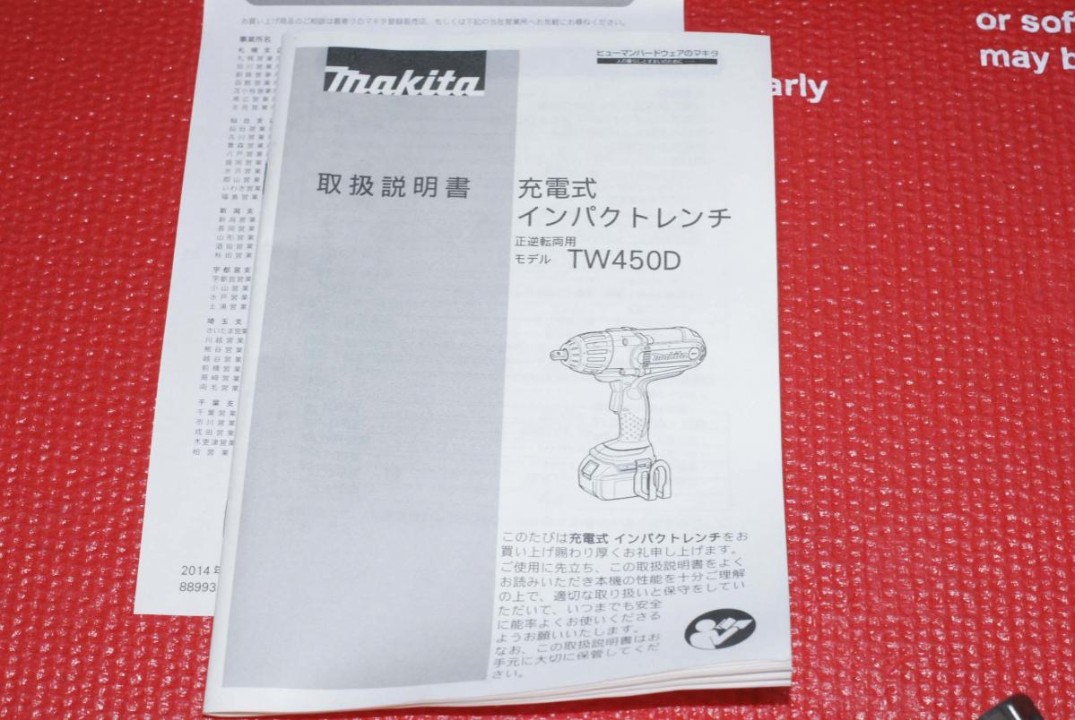 # マキタ makita 中古品 18V充電式インパクトレンチ (バッテリー無)最大締付トルク380N・mの高トルクモデル TW450D TW450DRFX_画像9
