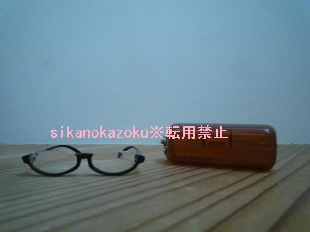 ミニチュア 眼鏡 めがね メガネ サングラス アンダーリム ドール ブライス モンチッチ シロクマ貯金箱 のカスタムにいかがでしょうか?_画像4