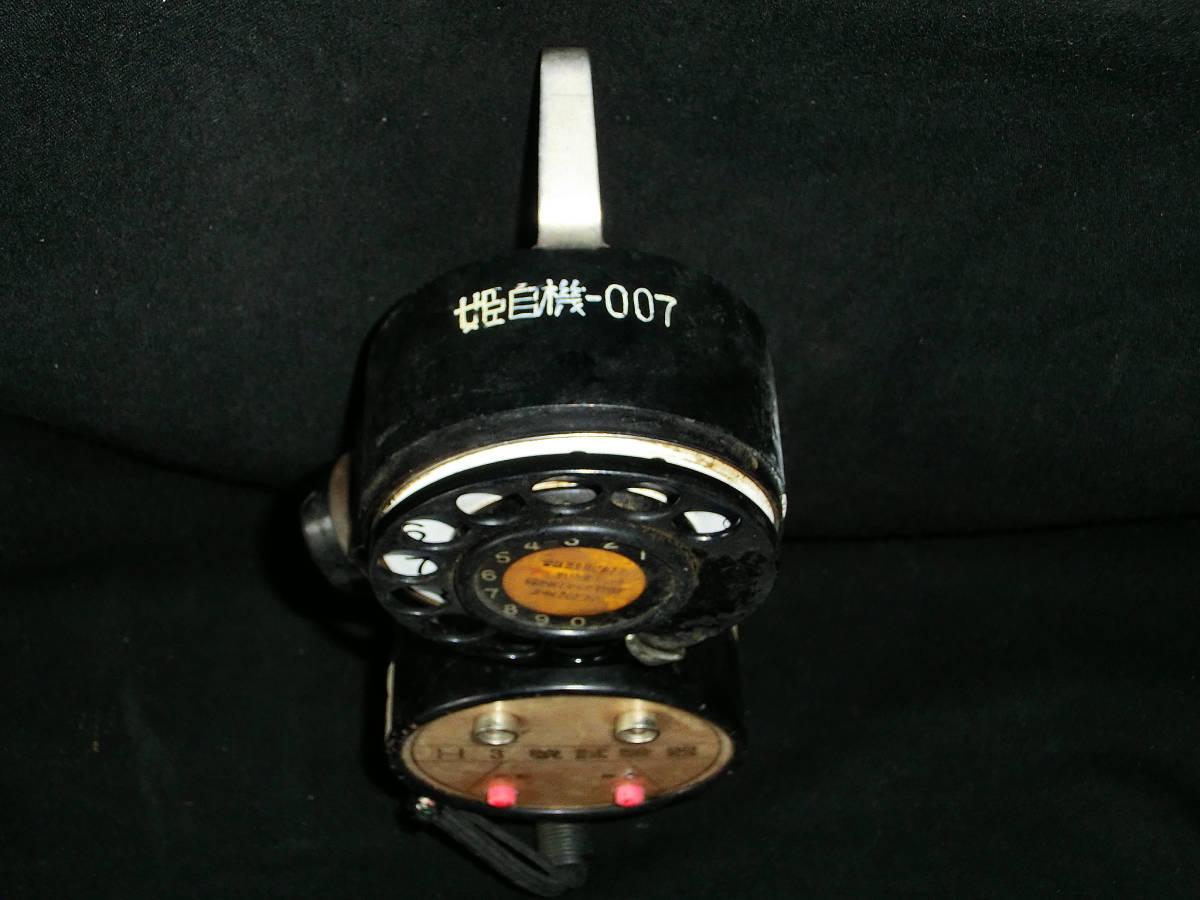 アンティーク レトロ H3号 試験器 富士通信機 昭和35年 白抜き文字 電話 受信機 電話機_画像4