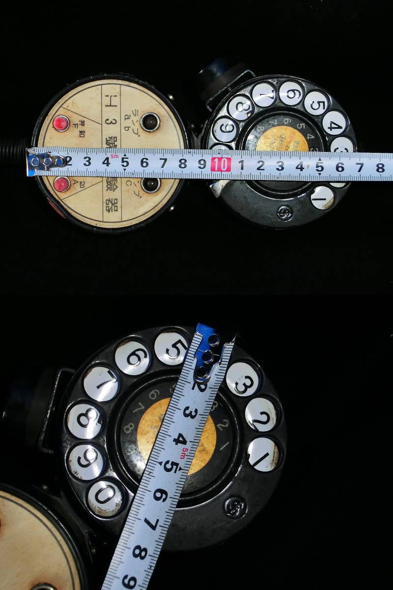 アンティーク レトロ H3号 試験器 富士通信機 昭和35年 白抜き文字 電話 受信機 電話機_画像10