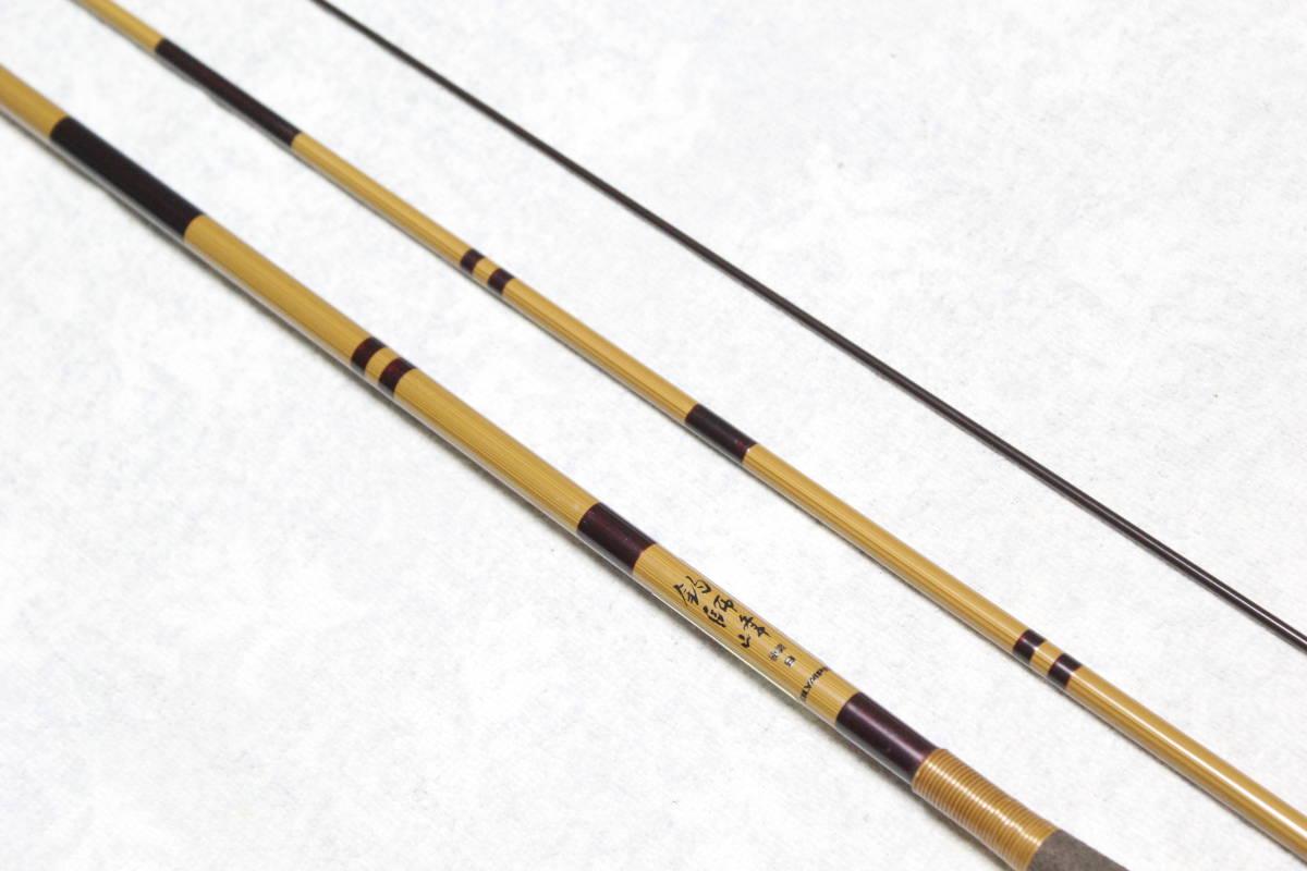 オリムピック 釣師峰 硬調9 美品です♪_画像3