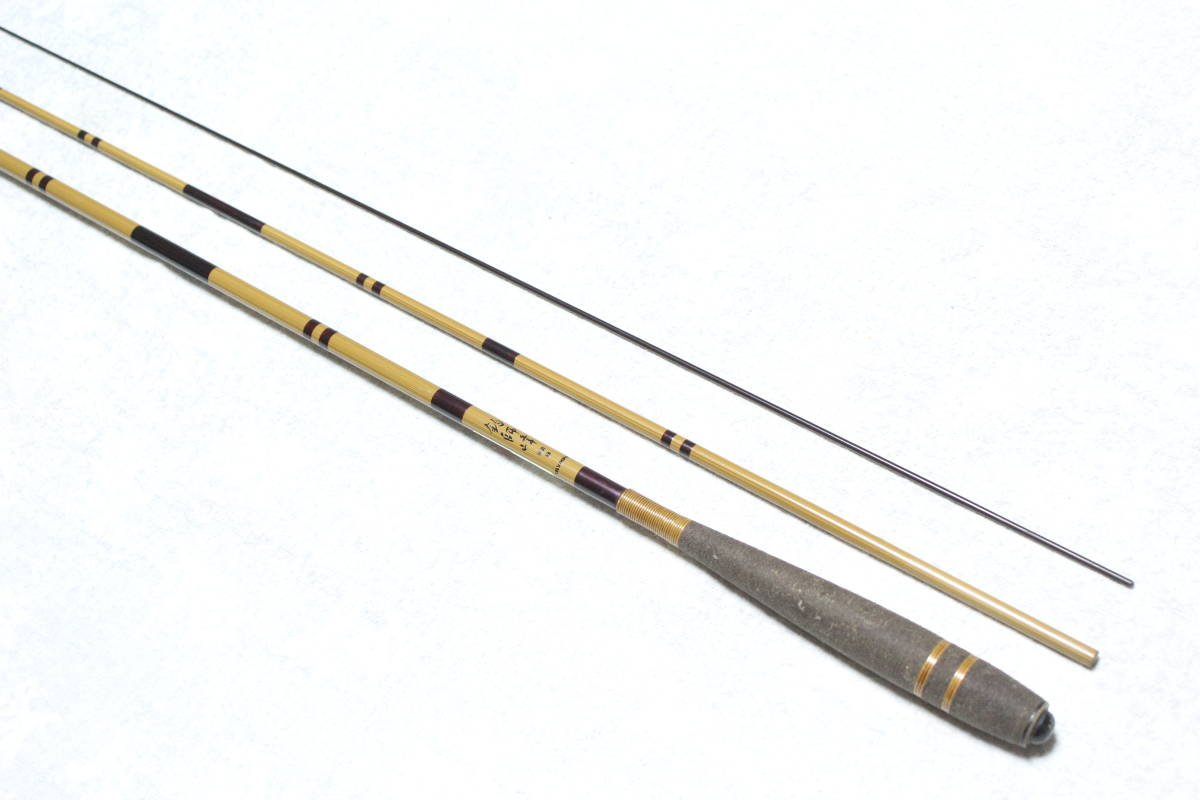 オリムピック 釣師峰 硬調9 美品です♪_画像4