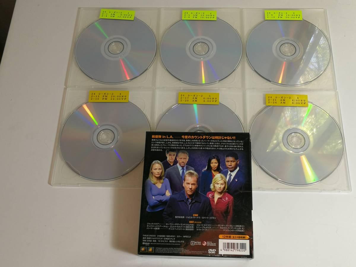 ◆ 24 -TWENTY FOUR- シーズン1,2,3,5 (SEASONSコンパクト・ボックス) [DVD] 4本セット_画像3