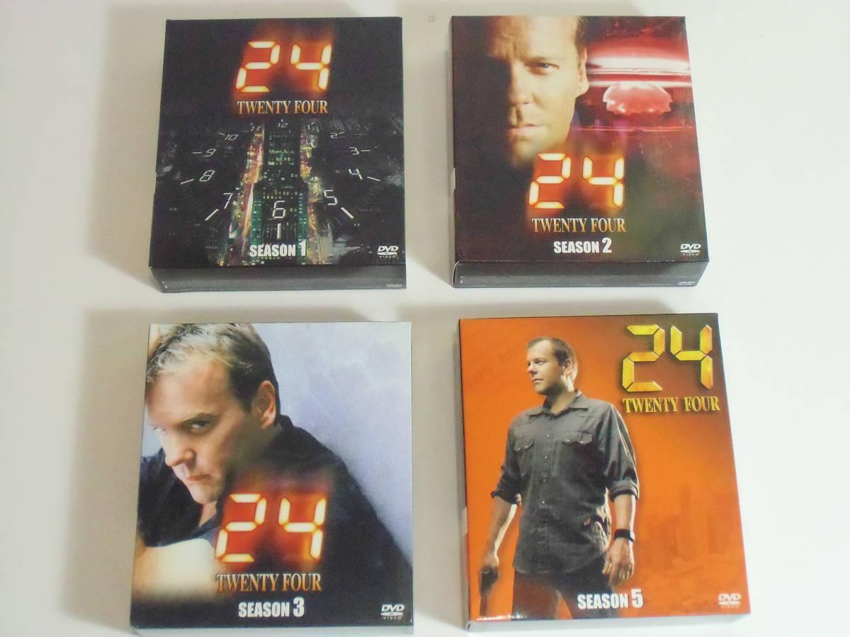 ◆ 24 -TWENTY FOUR- シーズン1,2,3,5 (SEASONSコンパクト・ボックス) [DVD] 4本セット
