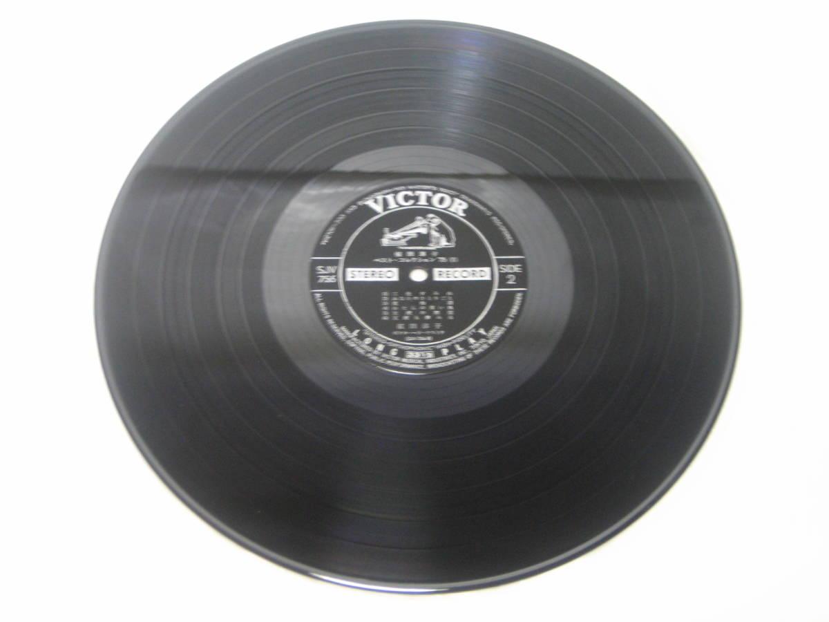中古品 希少絶版品 レコード(LP) ビクター音楽産業 SJV-756~7 桜田淳子 ベスト・コレクション'75_画像7