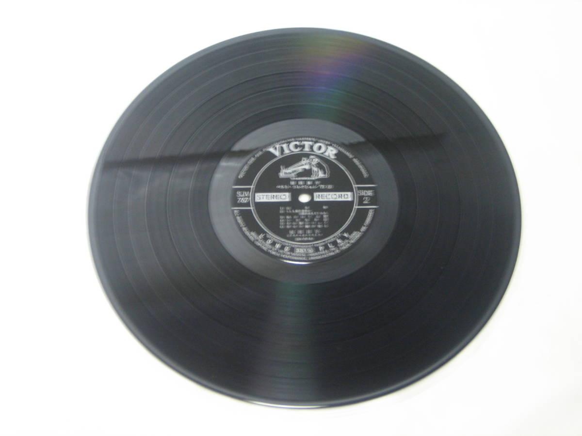 中古品 希少絶版品 レコード(LP) ビクター音楽産業 SJV-756~7 桜田淳子 ベスト・コレクション'75_画像9