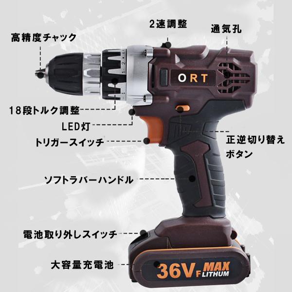 【in36】インパクトドライバー 36V 充電式 18+1段トルク:: 無段階変速 電動ドリル 電動ドライバー 2段階速度 コードレス_画像2