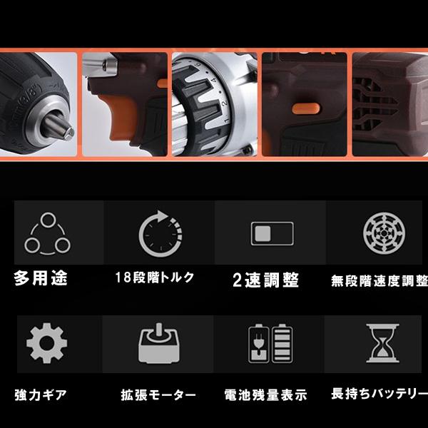 【in36】インパクトドライバー 36V 充電式 18+1段トルク:: 無段階変速 電動ドリル 電動ドライバー 2段階速度 コードレス_画像4