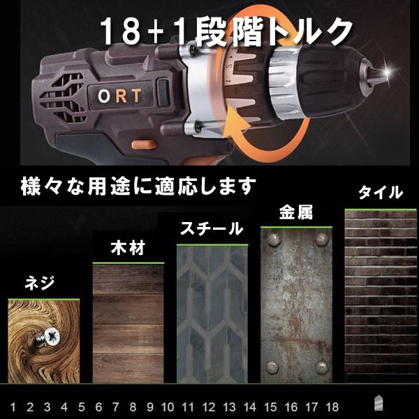 【in36】インパクトドライバー 36V 充電式 18+1段トルク:: 無段階変速 電動ドリル 電動ドライバー 2段階速度 コードレス_画像5
