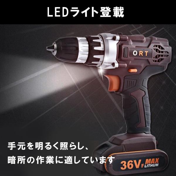 【in36】インパクトドライバー 36V 充電式 18+1段トルク:: 無段階変速 電動ドリル 電動ドライバー 2段階速度 コードレス_画像6