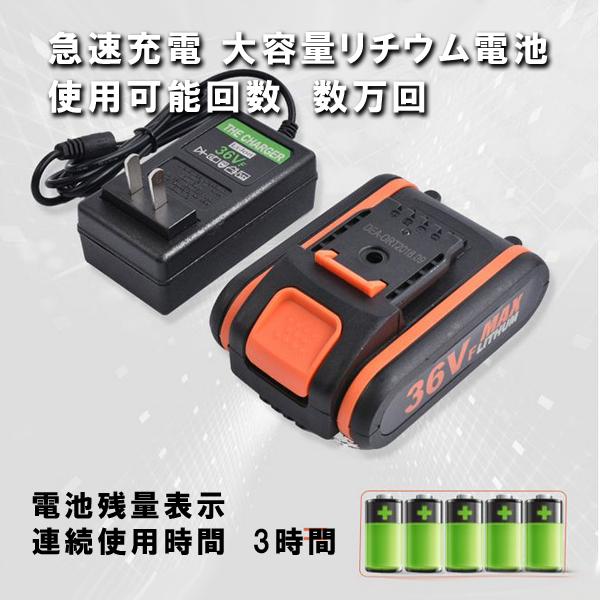 【in36】インパクトドライバー 36V 充電式 18+1段トルク:: 無段階変速 電動ドリル 電動ドライバー 2段階速度 コードレス_画像7