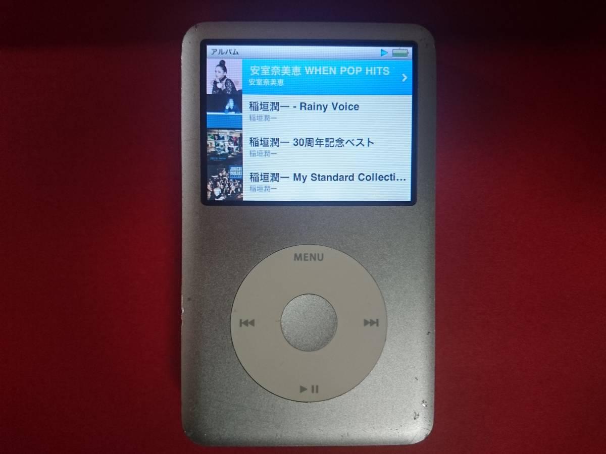 動作品 Apple ipod classic 160GB MB145J USED 第6世代_画像2