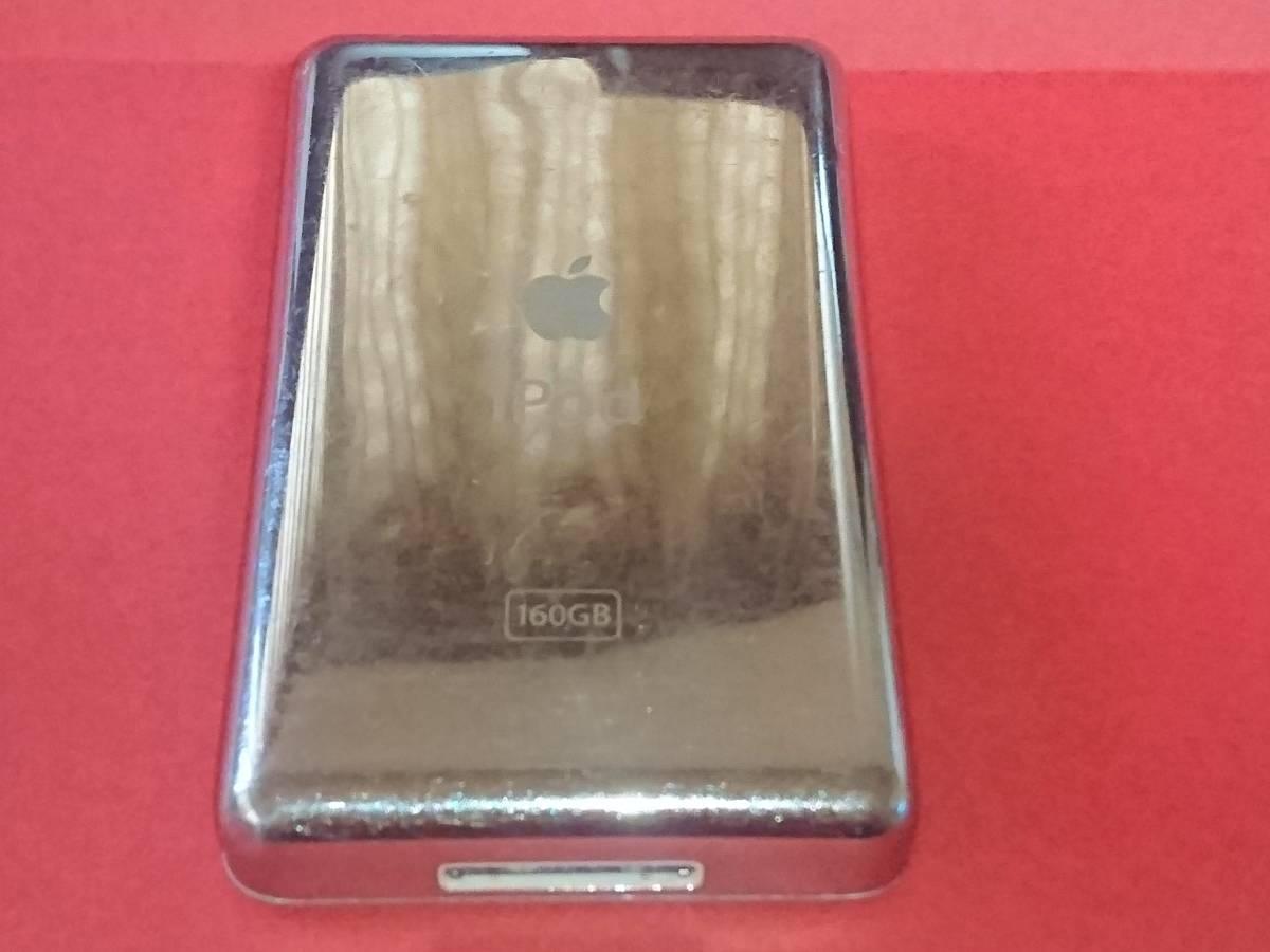 動作品 Apple ipod classic 160GB MB145J USED 第6世代_画像10