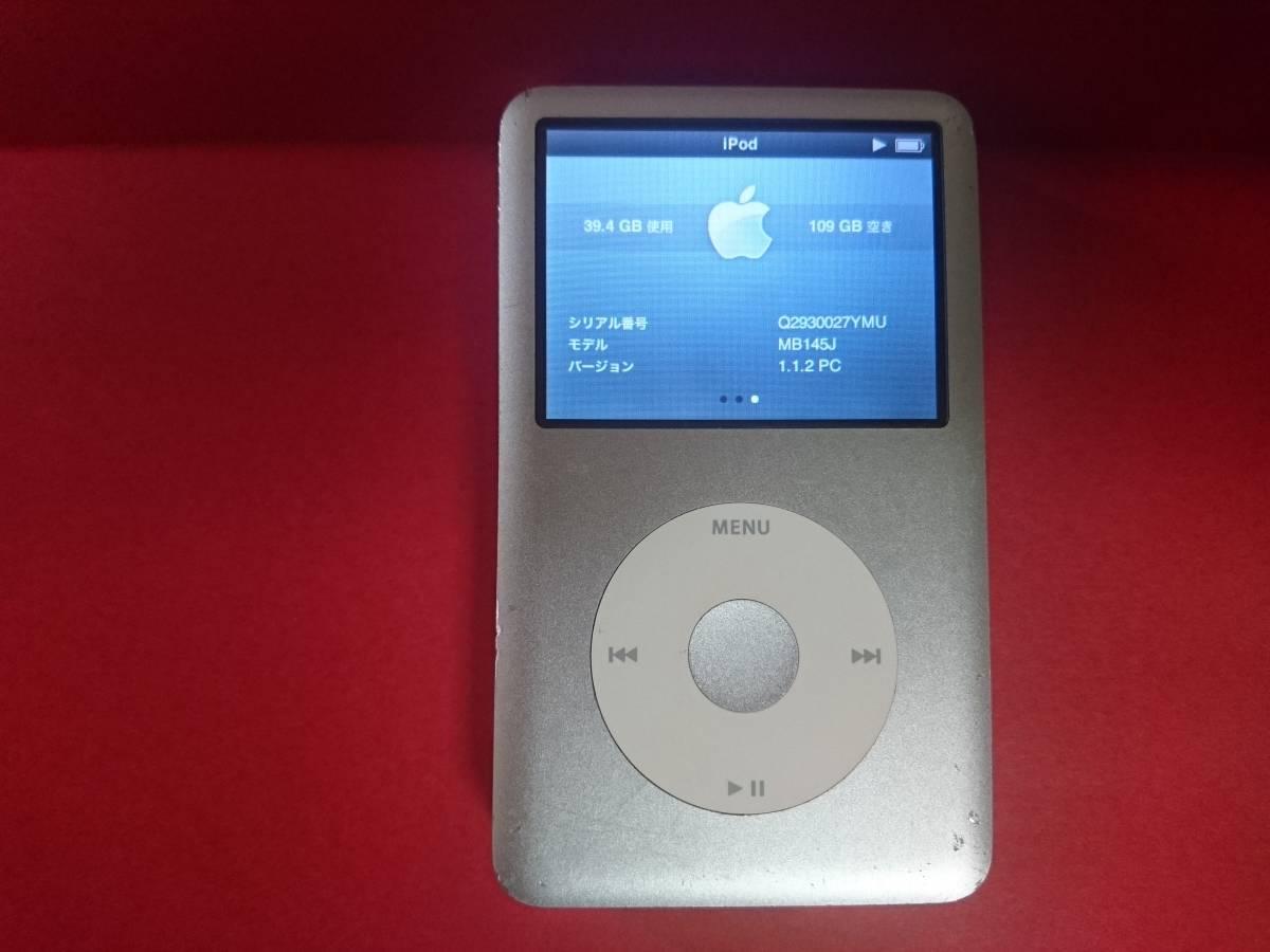 動作品 Apple ipod classic 160GB MB145J USED 第6世代_画像6