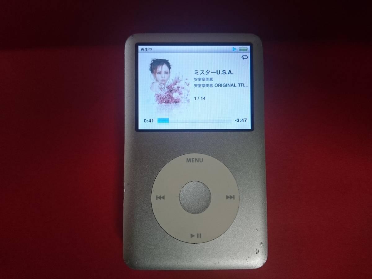 動作品 Apple ipod classic 160GB MB145J USED 第6世代