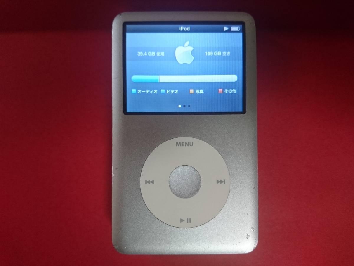 動作品 Apple ipod classic 160GB MB145J USED 第6世代_画像4