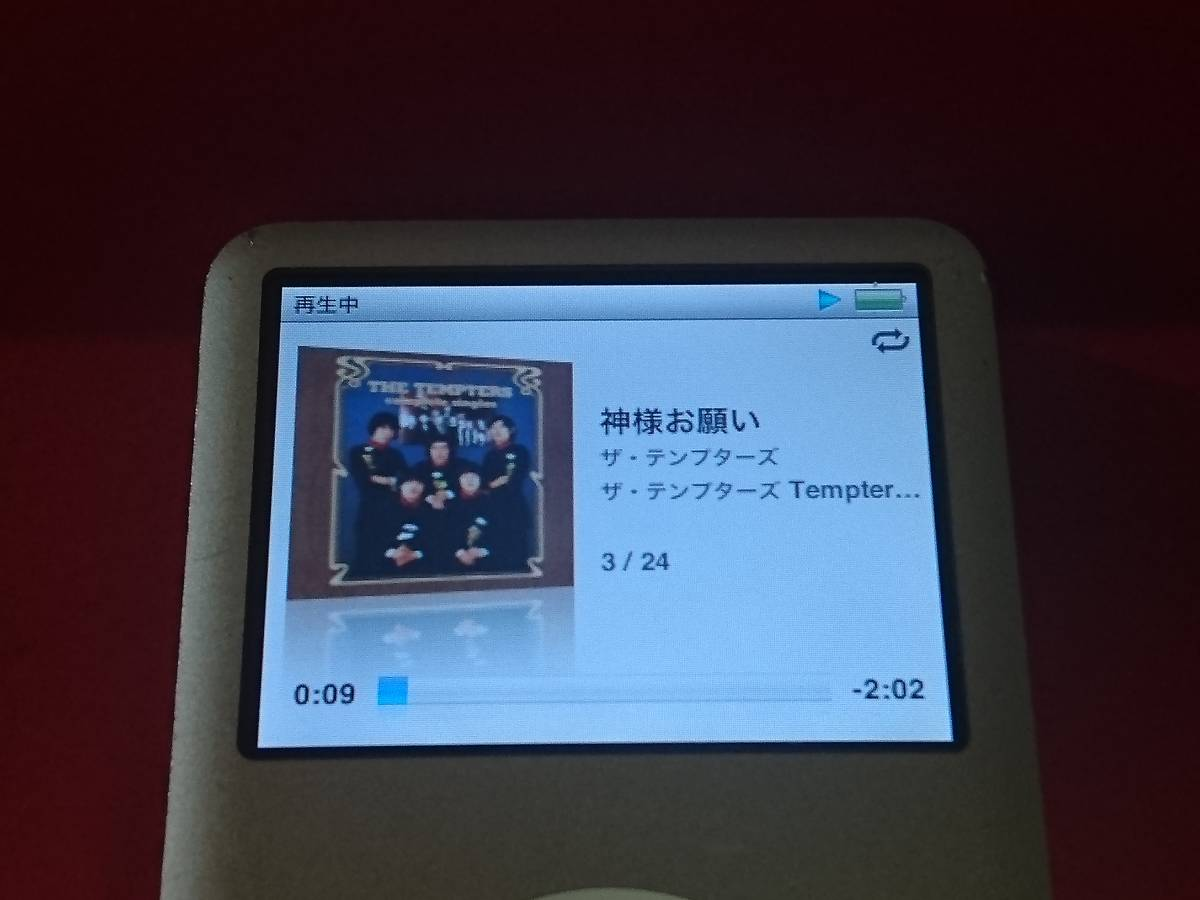 動作品 Apple ipod classic 160GB MB145J USED 第6世代_画像7