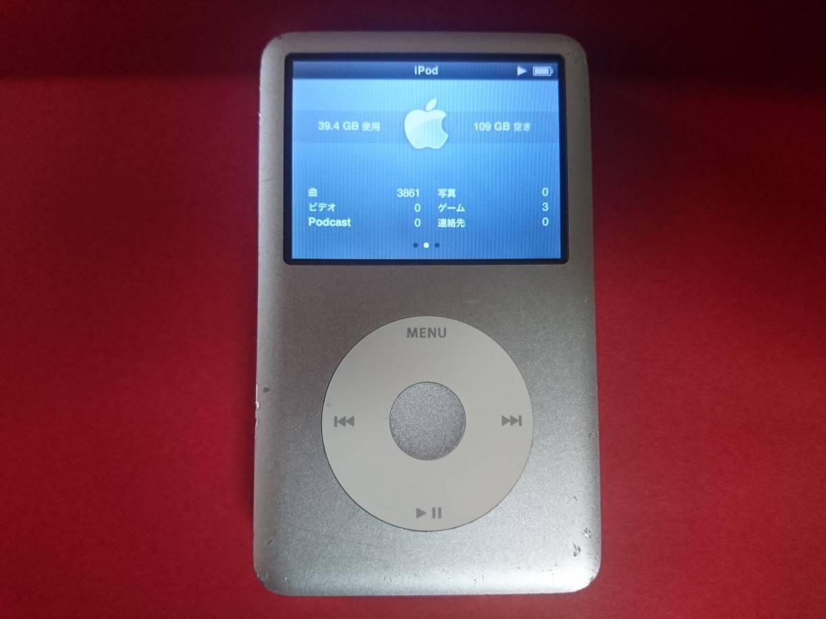 動作品 Apple ipod classic 160GB MB145J USED 第6世代_画像5