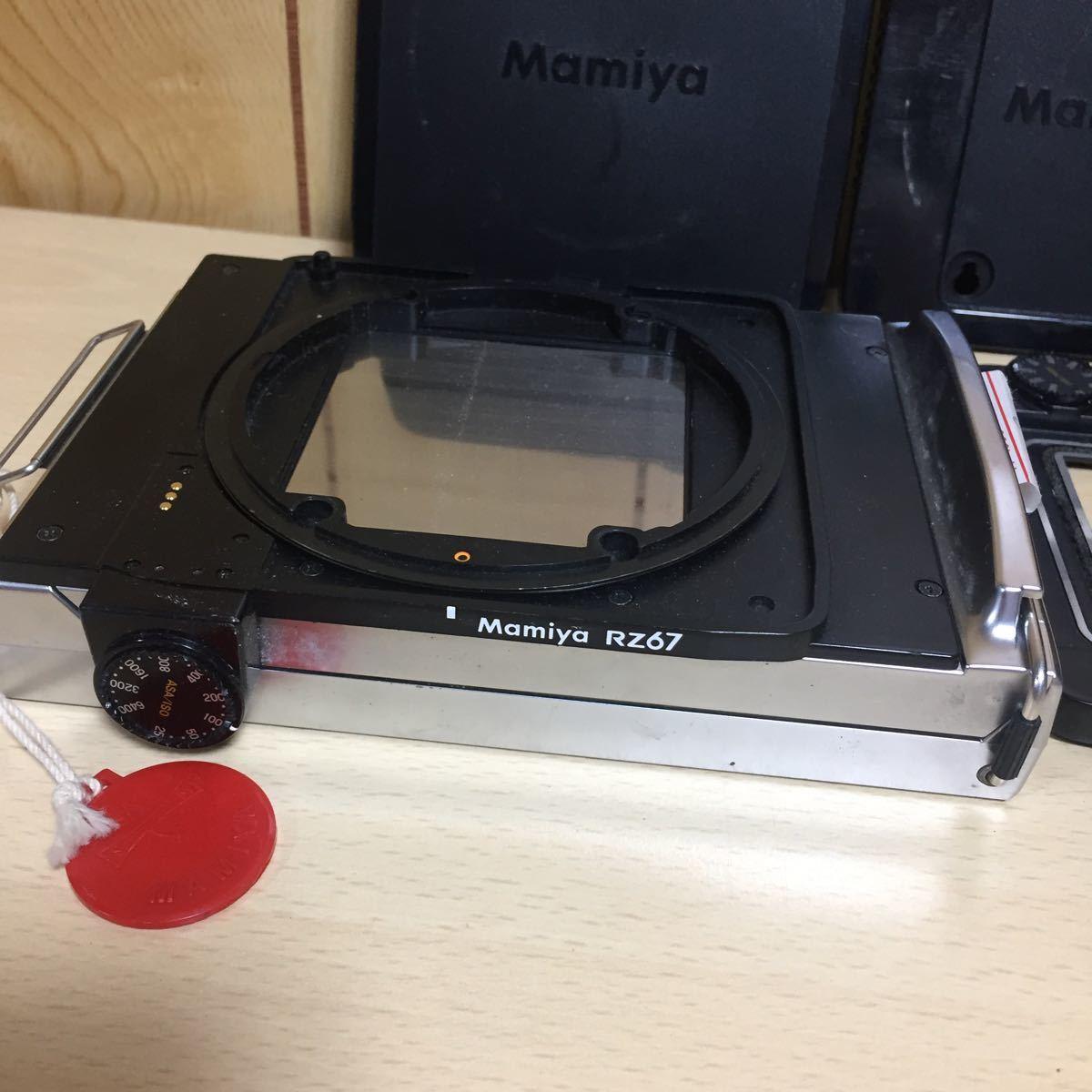 NJ23)Mamiya/マミヤ Mamiya RZ67 パーツ まとめて ジャンク_画像2