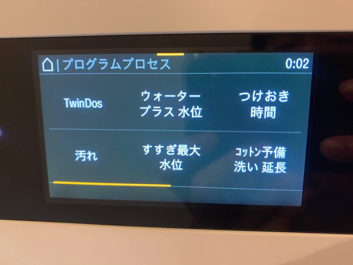試運転のみ/Miele/洗濯機/WWR860 WPS PWash2.0/日本未発売/ミーレ/東京都から直送/引取歓迎/自動投入/9KG_画像5