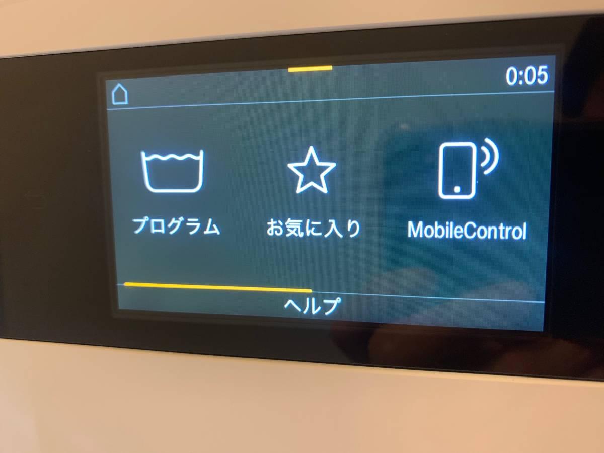 試運転のみ/Miele/洗濯機/WWR860 WPS PWash2.0/日本未発売/ミーレ/東京都から直送/引取歓迎/自動投入/9KG_画像4