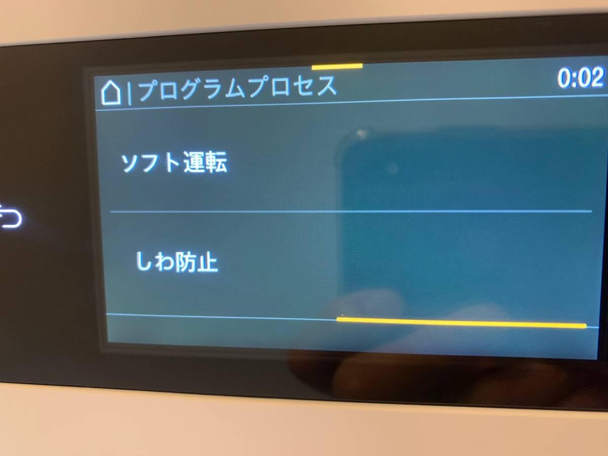 試運転のみ/Miele/洗濯機/WWR860 WPS PWash2.0/日本未発売/ミーレ/東京都から直送/引取歓迎/自動投入/9KG_画像6